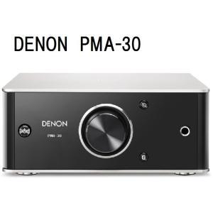 DENON PMA-30SP【在庫有り】デノン コンパクトHi-Fiプリメインアンプpma30sp|core