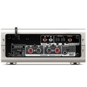 DENON PMA-30SP【在庫有り】デノン コンパクトHi-Fiプリメインアンプpma30sp|core|02