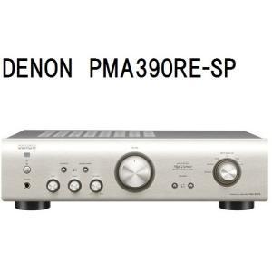 DENON PMA-390RE-SP 【在庫有...の関連商品5