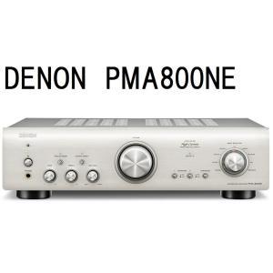 DENON PMA-800NE-SP【在庫有り】デノン デジタル入力搭載 プリメインアンプpma80...