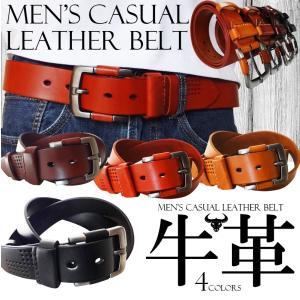 ベルト メンズ 牛革 カジュアル 革ベルトレザー フォーマル...