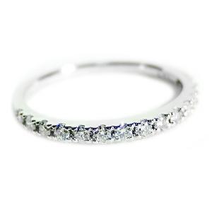 大人気ダイヤモンド 限定価格セール リング ハーフエタニティ 0.3ct セットアップ プラチナ Pt900 0.3カラット エタニティリング 鑑別カード付き 指輪 9号