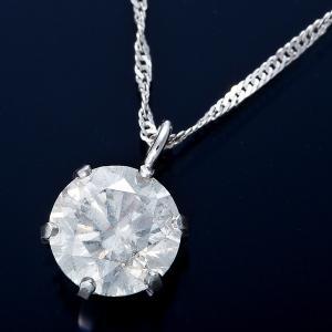 大人気K18WG 0.7ctダイヤモンドペンダント 人気海外一番 卓越 スクリューチェーン ネックレス