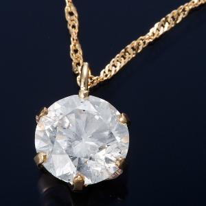 大人気K18 激安格安割引情報満載 0.7ctダイヤモンドペンダント ネックレス 高額売筋 スクリューチェーン