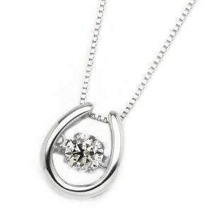 大人気ダイヤモンド ネックレス プラチナ Pt900 0.3ct デポー ついに入荷 揺れる ダイヤ 正規品タグ 馬蹄 鑑別カード付き ダイヤネックレス ダンシングストーン ペンダント