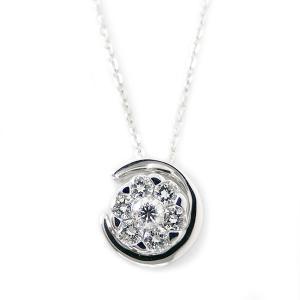 大人気ダイヤモンド ネックレス K18 ホワイトゴールド 0.22ct 7ダイヤ Hカラー ペンダント 新作 大好評です 大人気 0.22カラット SIクラス コロネットセッティング