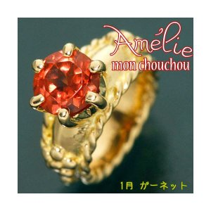 <title>大人気amelie mon chouchou Priere K18 国内正規総代理店アイテム 誕生石ベビーリングネックレス 1月 ガーネット</title>