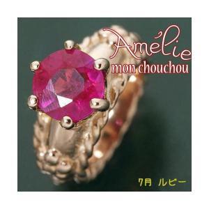<title>大人気amelie mon chouchou ファッション通販 Priere K18PG 誕生石ベビーリングネックレス 7月 ルビー</title>