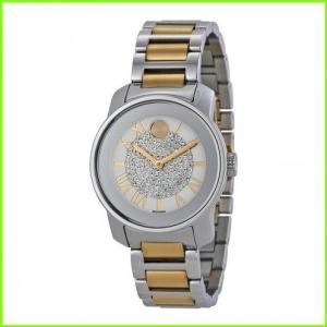 豊富な品 Bold Silver Dial Two-tone Ladies お得セット レディース WOMEN Watch モバード