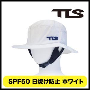 サーフハット 帽子 日焼け防止 キャップ ホワイト|TLS SURF HAT SPF50 WHITE M|coresurf