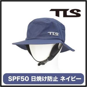 サーフハット 帽子 日焼け防止 キャップ ネイビー|TLS SURF HAT SPF50 NAVY M|coresurf