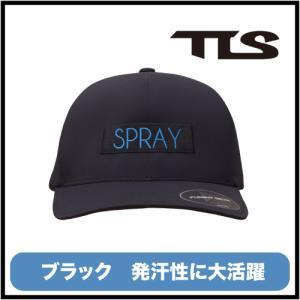 サーフキャップ 日焼け防止ハット キャップ 帽子  サーフィン マリンスポーツ ブラック|TLS SPRAY CAP FLEXFIT DELTA BLACK|coresurf