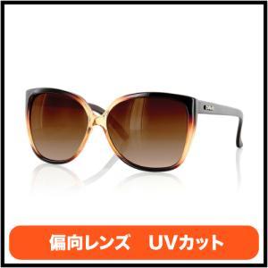 偏光レンズ サーフィン ビーチ マリンスポーツ UV|2200-SHEREE GLOSS TORT/BROWN POLARIZED|coresurf