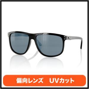 偏光レンズ サーフィン ビーチ マリンスポーツ UV|2221-ABSOLUTION GLOSS BLACK/GREY POLARIZED|coresurf