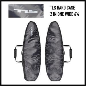 サーフボードケース ハードケース ショートボード ボードケース 2本収納6'4| TLS HARD CASE 2 IN ONE SHORT 6'4|coresurf