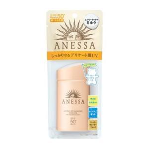 しっかり守るデリケート肌UV 低刺激でベビーやキッズにも使える、さらさらマイルドタイプ。 汗・水にふ...