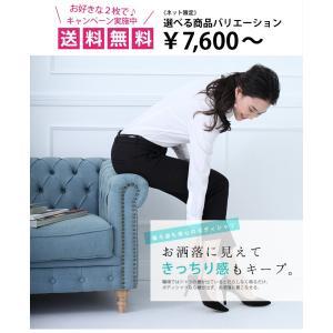 【送料無料】ボディシャツ2枚セット