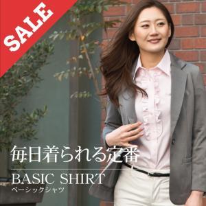 【商品名】デザインシャツ  ちょうどいい!仕立てが良くてお手入れ簡単  2000年の発売以来、支持さ...