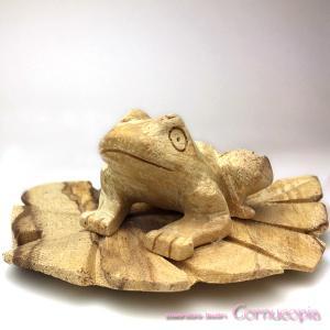 パロサントカエル(カービング) 天然香木 木彫り かえる|cornucopia