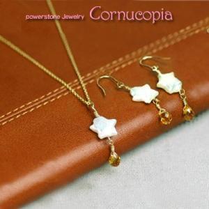 星型パールネックレス&ピアスセット/誕生石シリーズ|cornucopia