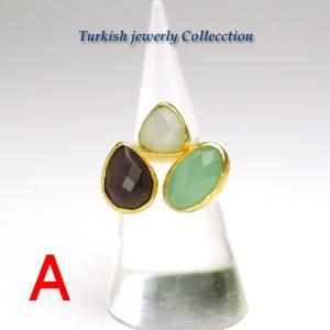 【売り尽くし半額セール】アメジスト&カルセドニー ターキッシュ3ストーンリング1 パワーストーン 天然石 指輪フリーサイズ 2月誕生石|cornucopia