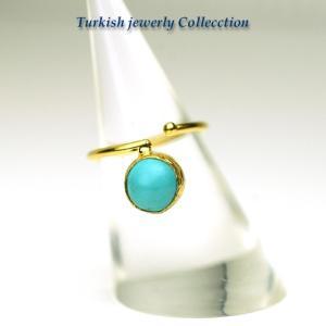 【売り尽くし半額】ターコイズ ターキッシュターコイズリング2 指輪フリーサイズ パワーストーン 12月誕生石 天然石|cornucopia