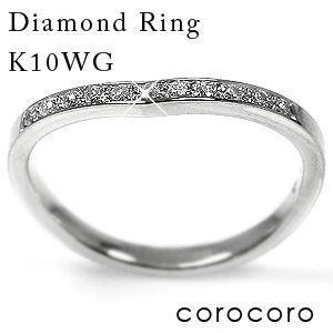 シンプルライン指輪ホワイトゴールドダイヤモンドリング