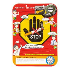 薄型500円玉貯金箱 コロコロコイン「禁煙貯金」 corocorocoin
