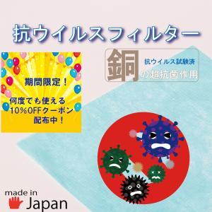 コロナ対策 マスク 使い捨て フィルター 不織布 5枚入り 日本製 弊社オリジナル 除菌 抗菌 2重|corona-glove