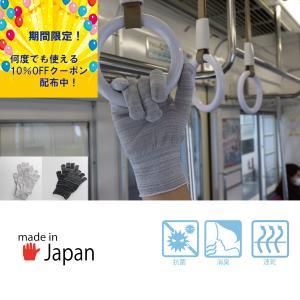 コロナ対策 手袋 レディース 【2枚1組】日本製 感染対策 接触予防 薄手 全2色 TBSにて紹介  弊社オリジナル 除菌 抗菌 銅繊維 洗える|corona-glove