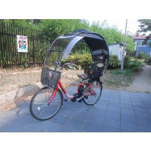 電動アシスト自転車 子供のせ 子育て 電動自転車 一般に最上...