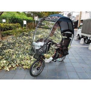 電動アシスト自転車、チャイルドシートのカバー 黒色生地の子供乗せ自転車UVグッズ 、雨除け日よけ パーツ  ギュットバビー UVR|coropokkuru|02
