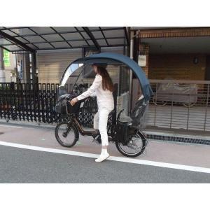 電動アシスト自転車、チャイルドシートのカバー 黒色生地の子供乗せ自転車UVグッズ 、雨除け日よけ パーツ  ギュットバビー UVR|coropokkuru|04