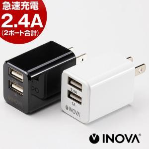 スマホ USB 充電器 ACアダプター 2ポート iPhone 急速充電 コンセント Android|coroya