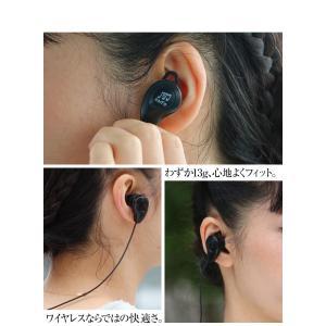 ワイヤレスイヤホン 両耳 高音質 iPhone...の詳細画像2
