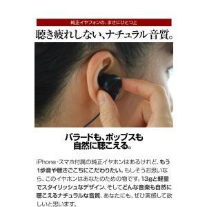 ワイヤレスイヤホン 両耳 高音質 iPhone...の詳細画像4
