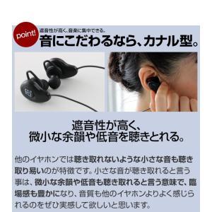 ワイヤレスイヤホン 両耳 高音質 iPhone...の詳細画像5