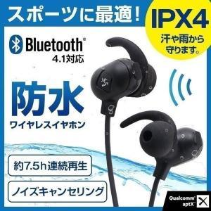 ワイヤレス イヤホン Bluetooth4.1 両耳 カナル型 APT-X対応 高音質 iPhoneX/8/7 Plus スマホ Android ハンズフリー 通話 ノイズキャンセリング スポーツ|coroya
