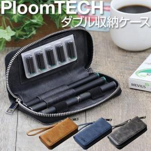 プルームテック ケース Ploom tech 2本 収納 コンパクト レザー調 手帳型 おしゃれ 予備バッテリー カプセル|coroya