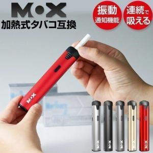 電子たばこ 本体 スターターキット アイコス  互換機 iqos 単品 チャージャー ホルダー 新型 新品 加熱式たばこ 連続吸引 6ヶ月保証 MOX Edge モックスエッジ|coroya