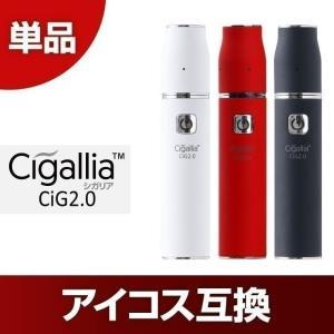 アイコス 互換機 本体 新型 IQOS タバコ 新品 連続吸引 電子タバコ スターターキット 温度3段階調節 Cigallia シガリア Cig2.0|coroya