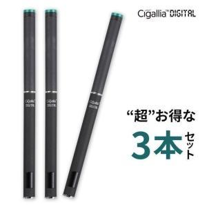 累計8,080本売れているプルームテック互換バッテリー「Cigallia Digital」。 残秒数...