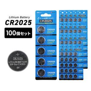 とってもお得なCR2025 ボタン電池 100個セットです! 時計、電卓、電子辞書、FA機器、DVD...