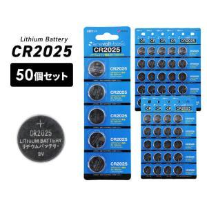 とってもお得なCR2025 ボタン電池 50個セットです! 時計、電卓、電子辞書、FA機器、DVDプ...