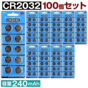 CR2032 ボタン電池 コイン電池 100個セット シックスパッド SIXPAD 車 鍵 電池切れ 交換 スマートキーシステム 時計 電卓 電子体温計 リチウム電池|coroya