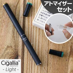 プルームテック 本体 バッテリー カートリッジ 電子タバコ 新型 スターターキット ploom tech 爆煙 お知らせ機能 アトマイザー 純正より短い コンパチブル品|coroya