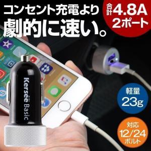 シガーソケット iPhone 充電器 車用 急速 USB 2...