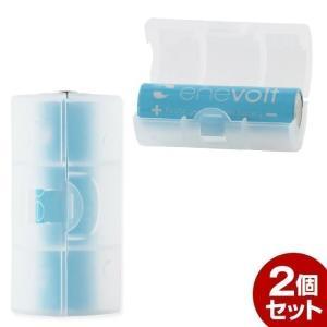 単2 電池スペーサー 2個セット 単3が単2になる電池アダプター coroya