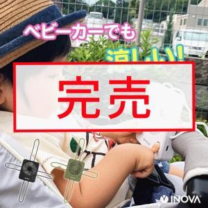 扇風機 ベビーカー 車 USB 充電式 静音 静か 強力 卓上 キャンプ アウトドア 後部座席 赤ちゃん 持ち運び おしゃれ クリップ ハンディファン ポータブル INOVA|coroya
