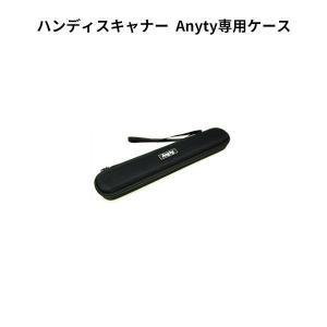 ハンディスキャナー用ケース エニティシリーズA4サイズ専用 Anytyエニティ 3R-HSA6CBK|coroya
